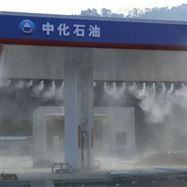 PC-300PJ中化石油加油站喷雾(海西高速福建省)