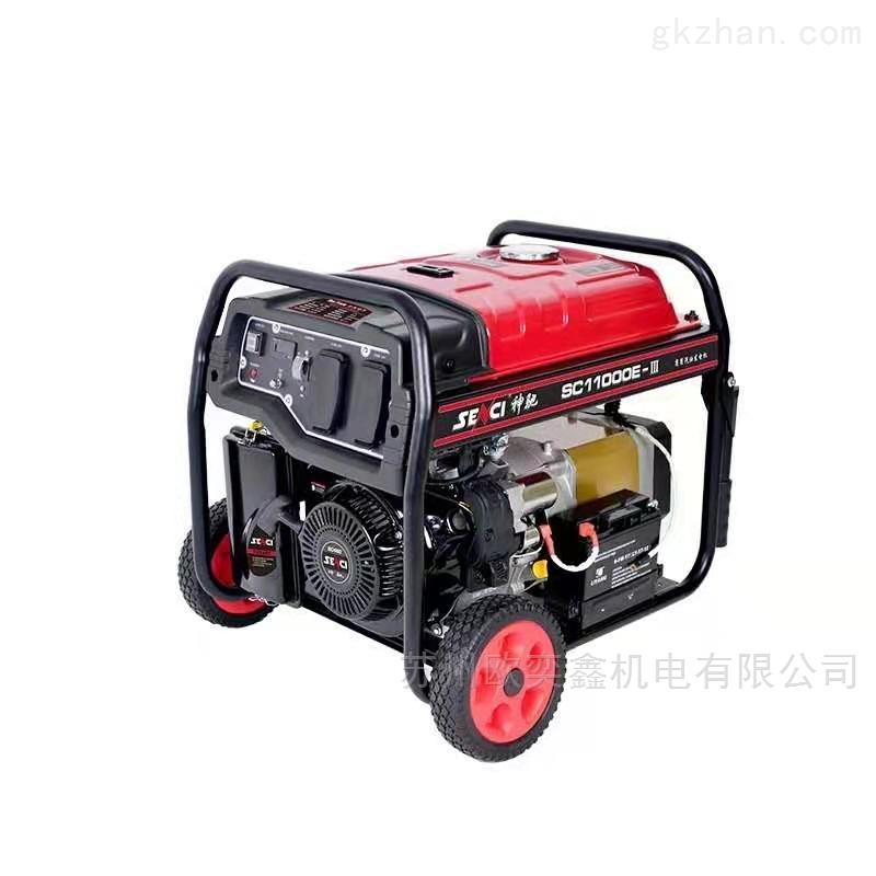 神馳5KW汽油發電機單缸風冷手電啟動