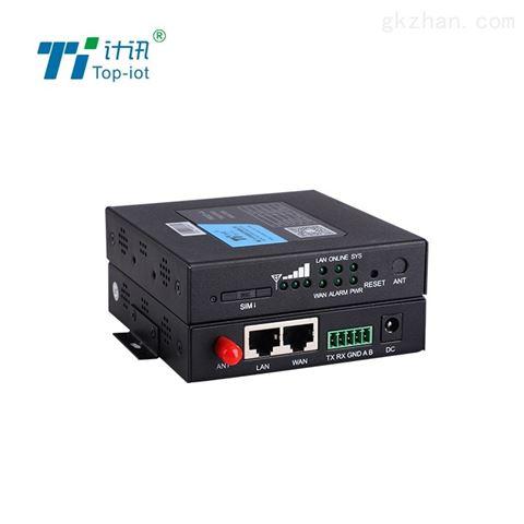 工业4g无线路由器 双网口 低功耗