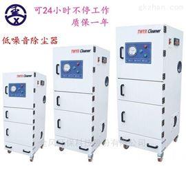 QF-2200A磨床吸尘器、磨床打磨除尘器
