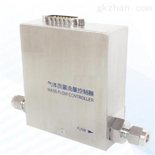 气体质量流量控制器 仪表