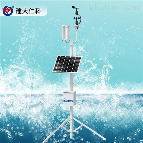 建大仁科 自动雨量站 气象环境监测站