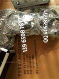 HY-ZDV-201,HY-ZDV-301,HY-ZDV-5HY-ZDV-201,HY-ZDV-301,HY-ZDV-501,HY-ZDV-101振动速度变送器