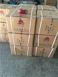 ZY-802X,ZY-802Y一体化振动变送器ZY-802X,ZY-802Y一体化振动变送器