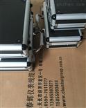 JX20XL电涡流位移传感器/RS991电涡流位移变送器JX20XL电涡流位移传感器/RS991电涡流位移变送器
