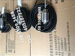 XH-VSG-2I-A03-B04-C01,XH-VSG-2XH-VSG-2I-A03-B04-C01,XH-VSG-21-A01-B01-C01一体化振动传感