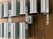 SZCB-03N二组NPN输出霍尔转速传感器