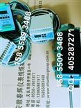 电涡流传感器,涡流传感器电涡流传感器,涡流传感器,位移传感器