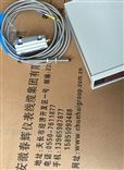 T05磁电式传感器,T-05(SF)有源磁电式传感器T05,T-05SF