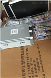 XS12JK-3P/Y磁电式转速传感器XS12JK-3P/Y转速传感器
