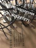 VS-020H-A03-B05-C01振动速度传感器VS-020H-A03-B05-C01振动速度传感器