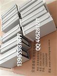 轴向位移监测仪:ZA2001-02,ZA2002-01轴向位移监测仪:ZA2001-02,ZA2002-01