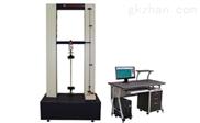 5KN保温材料试验机