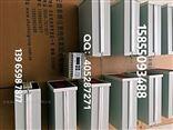 SWZQ-1A,SWZQ-1A+,SWZQ-3A风机振动温度SWZQ-1A,SWZQ-1A+,SWZQ-3A风机振动温度油位监控报警器
