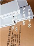 WIN8200,W1N8200-A01-B02-C05测速WIN8200,W1N8200-A01-B02-C05转速传感器