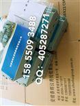 DFX-01S,DFX-01S4DFX-01S,DFX-01S4校验信号发生器