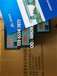 MCT-101B,MCT-101WMCT-100MMCT-101B,MCT-101W,MCT-100M/101M测温仪