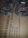 ZHJ-2-02, ZHJ-2-01振动传感器ZHJ-2-02,ZHJ-2-01振动速度传感器