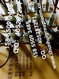 SWZT-1FA分体式振动温度变送器SWZT-1FA分体式振动温度变送器