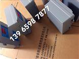 振动测量仪JM-B-3ZD,0-200um,0-20mm/s振动测量仪JM-B-3ZD,0-200um,0-20mm/s,JM-B-3Z-A01-B02-C20