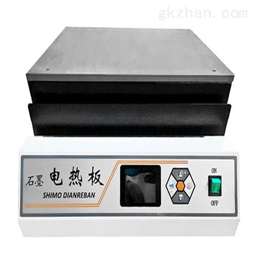石墨电加热板 仪表