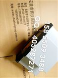 SWZQ-1A+,SWZQ-3ASWZQ-1A+,SWZQ-3A振动速度、滑油温度及油位/风机监控报警器
