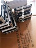 SWZT-3A/110,SWZT-3A/065SWZT-3A/110,SWZT-3A/065三参数组合探头/振动温度油位风机监控报警器