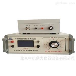 橡胶塑料体积表面电阻率测量仪