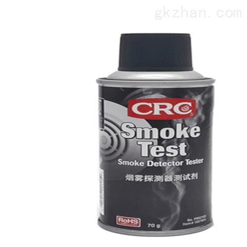 烟雾测试剂 仪表