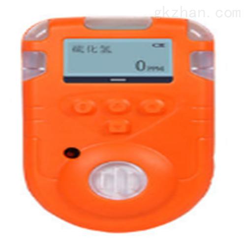 硫化氢单一气体检测仪 仪表