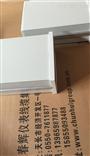 一体化转速变送器MTST-01/0-1500r/min一体化转速变送器MTST-01/0-1500r/min