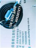 组合探头KR-939SB3/M27*2-150-180-15-15-EX-N三参数组合探头