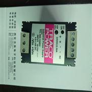 160W系列隔离电源模块TEP160-4811WIRCM