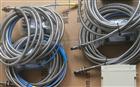 CWY-DO-810800-50-03-01-01电涡流位移传感器摆度探头