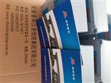 钢水测温仪kz-300bg,KZ-800BG钢水测温仪kz-300bg,KZ-800BG