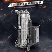 工廠工業型吸塵器