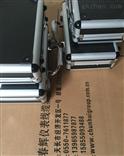 传感器JX5660-20-V一体化速度式机壳振动传感器JX5660-20-V