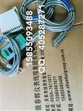SZCB-01-B01、SMCB-01-16L转速探头SZCB-01-B01、SMCB-01-16L L=75mm