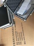 SDY3800A01-90-00,3800XL8mm11mmSDY3800A01-90-00,3800XL8mm前置器电涡流位移探头
