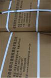 CWY-DO-02-01-170振动测量传感器及前置器CWY-DO-02-01-170,CWY-DO-08-L140-X1-2振动测量传感器及前置器