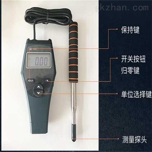 风速风温仪 仪表