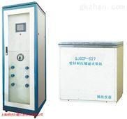 金属管材静水压试验机