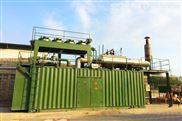750kW 沼气发电机组卧式余热锅炉