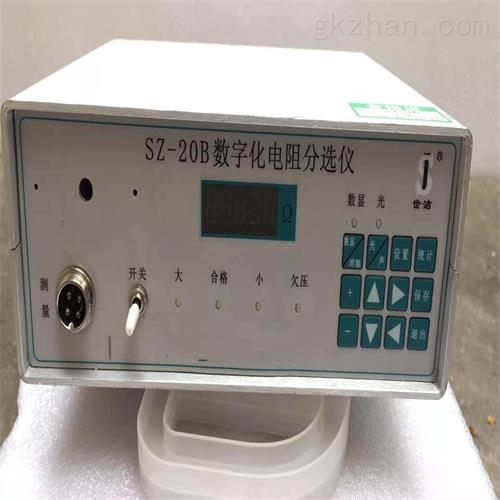 数字化电阻分选仪 仪表