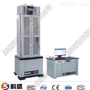 微机控制液压*试验机WAW-1000D系列