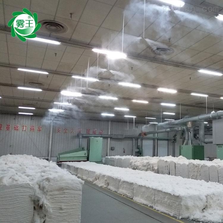 纺织加湿器供应商