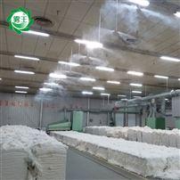 新疆棉花加工廠加濕器 棉花回潮加濕設備