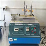 印字体坚牢度/电线耐磨擦试验机