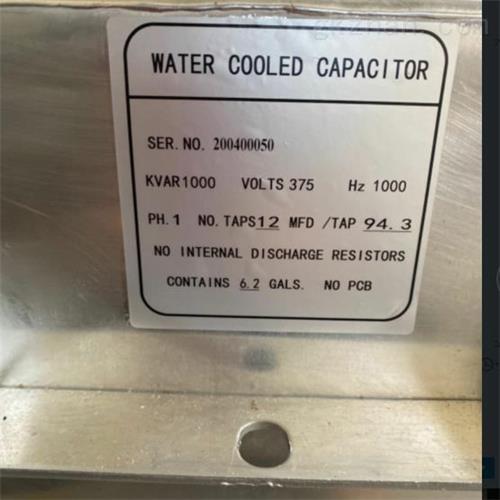 电热电容器 仪表
