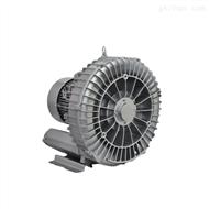 真空旋渦氣泵/旋渦真空氣泵
